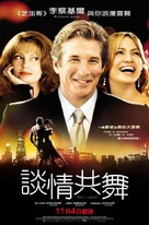Shall We Dance - Hong Kong Movie Poster (xs thumbnail)