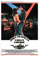 Urban Cowboy - Belgian Movie Poster (xs thumbnail)