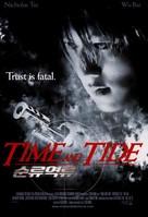 Seunlau ngaklau - South Korean poster (xs thumbnail)