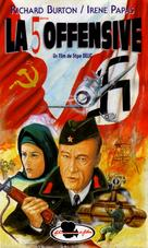 Sutjeska - French Movie Poster (xs thumbnail)
