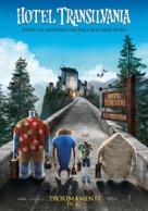 Hotel Transylvania - Spanish Movie Poster (xs thumbnail)