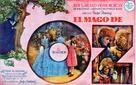 The Wizard of Oz - Spanish Movie Poster (xs thumbnail)