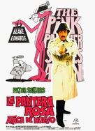 The Pink Panther Strikes Again - Spanish Movie Poster (xs thumbnail)