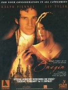 Onegin - For your consideration poster (xs thumbnail)