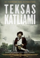 The Texas Chain Saw Massacre - Turkish Movie Poster (xs thumbnail)