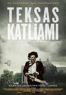 The Texas Chain Saw Massacre - Turkish Movie Poster (xs thumbnail)