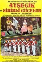 Aysecik ve sihirli cüceler rüyalar ülkesinde - Turkish poster (xs thumbnail)