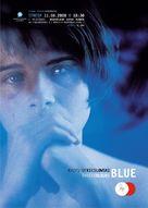 Trois couleurs: Bleu - Slovak Movie Poster (xs thumbnail)