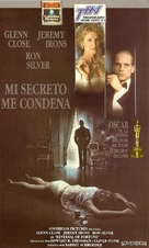 Reversal of Fortune - Argentinian Movie Cover (xs thumbnail)
