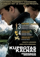 Brokeback Mountain - Lithuanian Movie Poster (xs thumbnail)