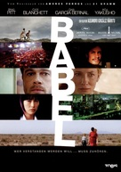 Babel - German Movie Cover (xs thumbnail)