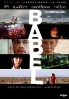 Babel - German Movie Cover (xs thumbnail)