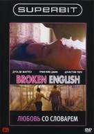 Broken English - Russian Movie Cover (xs thumbnail)