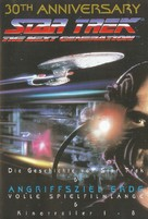 """Star Trek: The Next Generation"" - German Movie Poster (xs thumbnail)"