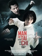 Man of Tai Chi - Indonesian Movie Poster (xs thumbnail)