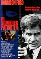 Patriot Games - German Movie Poster (xs thumbnail)