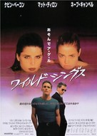 Wild Things - Japanese Movie Poster (xs thumbnail)