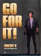 Rocky V - Movie Poster (xs thumbnail)