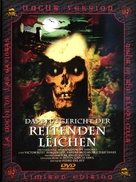 La noche de las gaviotas - German DVD cover (xs thumbnail)
