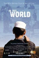 In This World - Movie Poster (xs thumbnail)