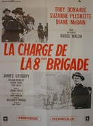 A Distant Trumpet - French Movie Poster (xs thumbnail)