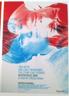 Mysterious Skin - New Zealand Movie Poster (xs thumbnail)