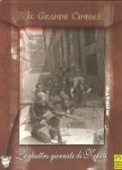 Le quattro giornate di Napoli - Italian DVD cover (xs thumbnail)
