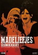 Sedmikrasky - Dutch Movie Poster (xs thumbnail)