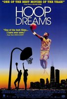 Hoop Dreams - Movie Poster (xs thumbnail)