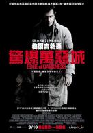 Edge of Darkness - Taiwanese Movie Poster (xs thumbnail)