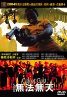 Cidade de Deus - Taiwanese Movie Cover (xs thumbnail)