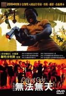 Cidade de Deus - Taiwanese Movie Cover (xs thumbnail)