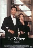 Le zèbre - French Movie Cover (xs thumbnail)