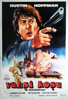 Marathon Man - Turkish Movie Poster (xs thumbnail)