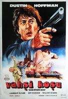 Marathon Man - Turkish Movie Poster (xs thumbnail)