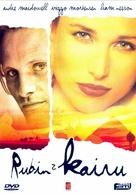 Ruby Cairo - Polish Movie Cover (xs thumbnail)