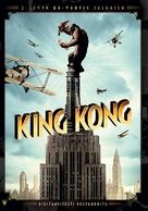 King Kong - Finnish DVD cover (xs thumbnail)