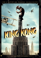 King Kong - Finnish DVD movie cover (xs thumbnail)
