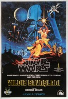 Star Wars - Turkish Movie Poster (xs thumbnail)