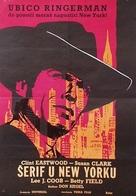 Coogan's Bluff - Yugoslav Movie Poster (xs thumbnail)