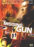 Xun qiang - Finnish DVD cover (xs thumbnail)