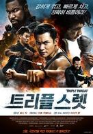 Triple Threat - South Korean Movie Poster (xs thumbnail)