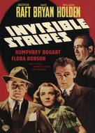 Invisible Stripes - Movie Cover (xs thumbnail)