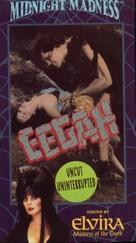 Eegah - VHS cover (xs thumbnail)