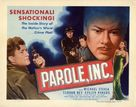 Parole, Inc. - Movie Poster (xs thumbnail)