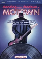 Standing in the Shadows of Motown - DVD cover (xs thumbnail)