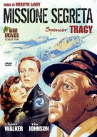 Thirty Seconds Over Tokyo - Italian DVD movie cover (xs thumbnail)