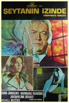 The Mephisto Waltz - Turkish Movie Poster (xs thumbnail)