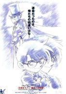 Meitantei Conan: Ginyoku no kijutsushi - Japanese Movie Poster (xs thumbnail)