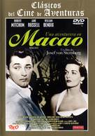 Macao - Spanish DVD movie cover (xs thumbnail)